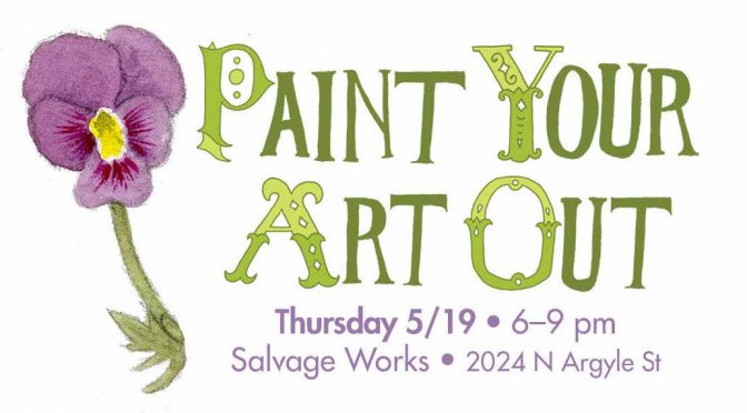 Paint Your Art Out 2016