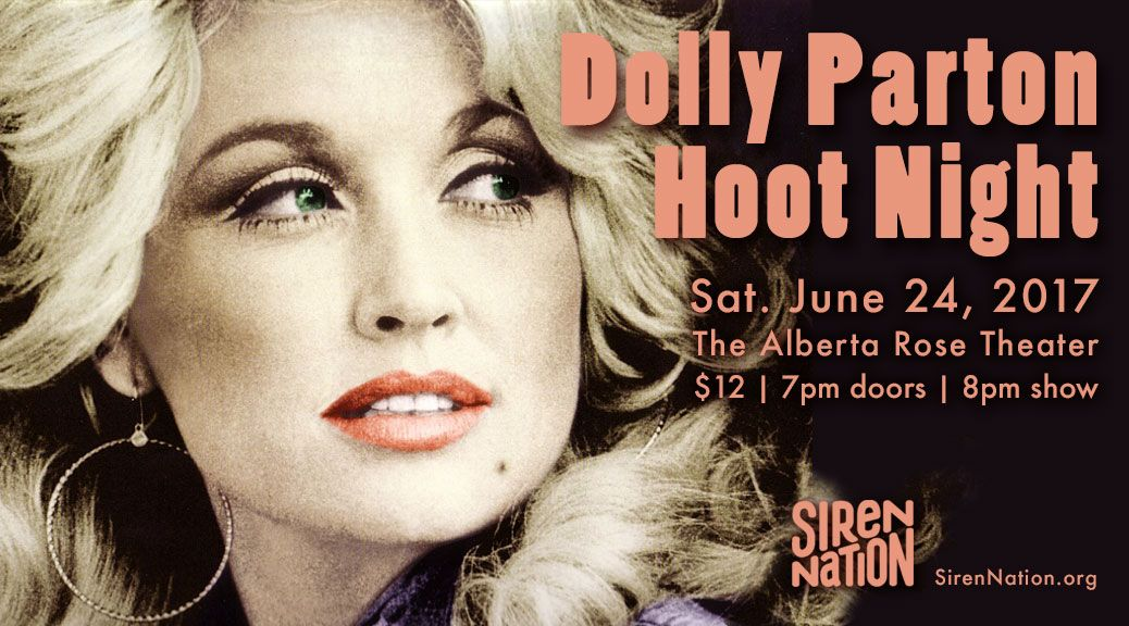 The 12th Annual Dolly Parton Hoot Night